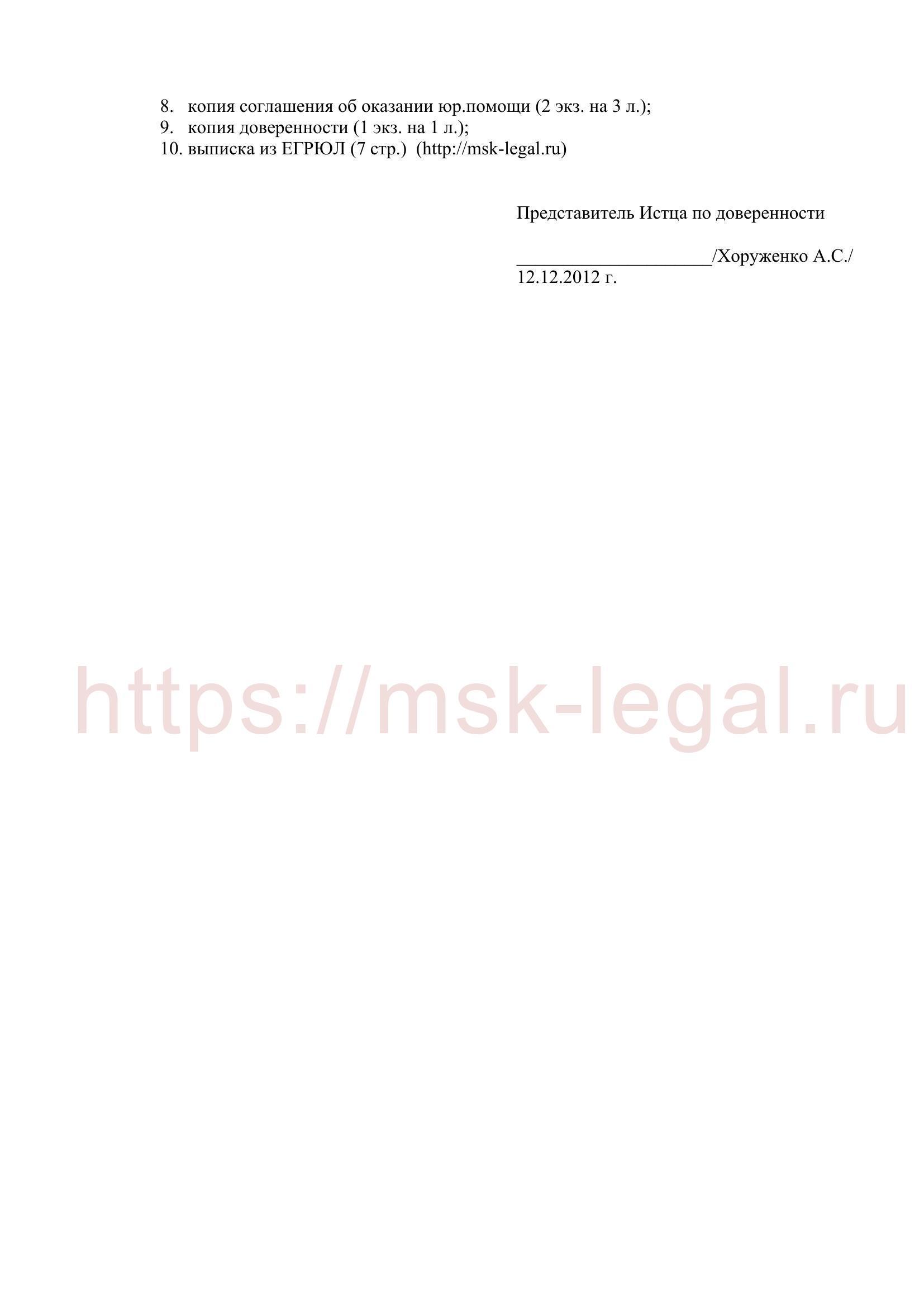 Иск по суду с турфирмой